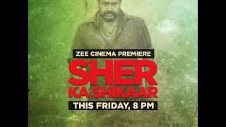 Mohanlal | Sher Ka Shikaar - Friday, 12th Jan, 8 PM