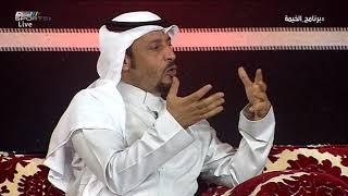 سامي القرشي - آل الشيخ أعلنها بوضوح موضوع المرداسي عند المباحث وخرج من الهيئة #برنامج_الخيمة