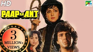 Paap Ka Ant | Full Movie | Govinda, Madhuri Dixit | HD 1080p