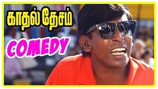 Kadhal Desam Tamil movie | comedy scenes | Vineeth | Abbas | Tabu | Vadivelu