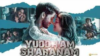 Yuddham Sharanam (2018) Official Hindi Dubbed Full movie| Naga Chaitanya, Lavanya Tripathi