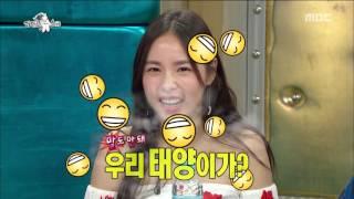 [RADIO STAR] 라디오스타 - Min Hyo-rin's date behind story! 20160511