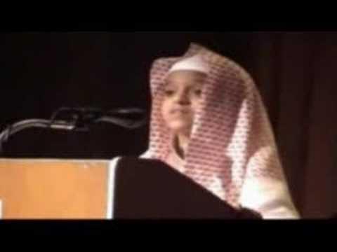 Young Boy Reading Quran