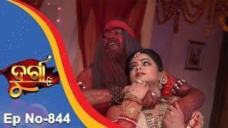 Durga Ep 844   23rd August 2017