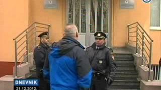Mirjana Kusmuk Sudjenje