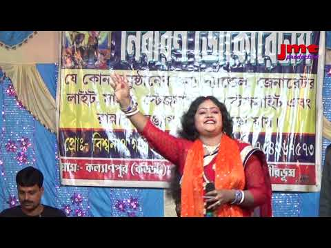 Xxx Mp4 অনিতা ঘটক স্টেজ সো Ghut Ghuta Aandhare Jmt Production 3gp Sex