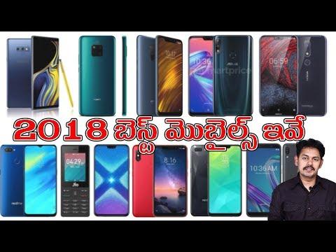 Xxx Mp4 2018 Best Mobile Phones In All Category In Telugu Tech Logic 3gp Sex