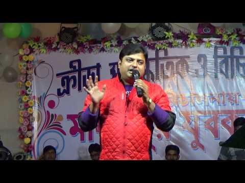 Xxx Mp4 Special Moment Of BISWANATH BASU Live L On Our Yubak Sangha S 2K17 Saraswati Puja S Program 3gp Sex