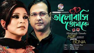 Asif Ft. Sonia - Bhalobashi Tomake by Asif, Sonia | Mon Poboner Naw Album | Bangla Video Song