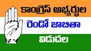 Congress Releases 2nd List of Candidates | Telangana Assembly polls | Bharattoday