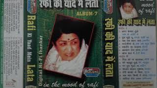 Rafi Ki Yaadein (Roland Jhankar) Singer Lata Mangeshkar Side A