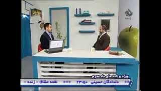 1- موسسه بین المللی ایرانیان آریا آموزش ماساژ در شبکه 5 سیما استاد فردین مرادی massage ostad moradi
