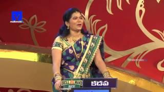 Star Mahila || 5th January 2017 (Promo -1)