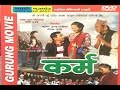 Karma   movie - full HD