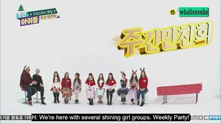 [ENG] 151223 Weekly Idol TWICE, Lovelyz, GFRIEND