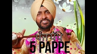 New Punjabi Song 2016 || 5 Pappe Official Full Audio || Mast Ali || Latest Punjabi Song 2016