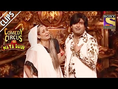 Xxx Mp4 Dramatic Kapil And Shweta Comedy Circus Ka Naya Daur 3gp Sex