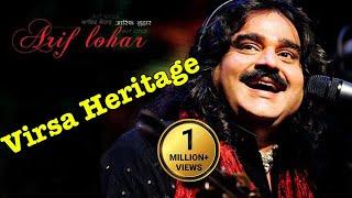 Virsa Heritage Revived Presents  Legendary Singer Arif Lohar | Full  Live Show |