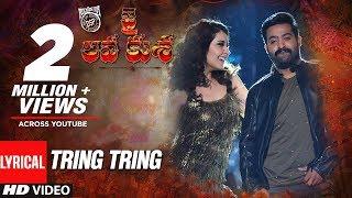 Tring Tring Full Song With Lyrics - Jai Lava Kusa Songs   Jr NTR, Raashi Khanna   Devi Sri Prasad
