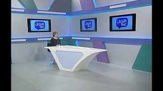 Al Hal Enna - 25/09/2017