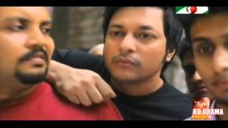 Bangla Natok 2016 Dustbin ft. Emon, Mithila