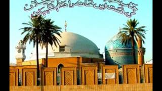 Nadeem Raza Faizi New Naat 2016