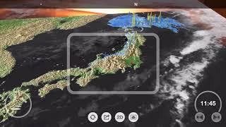 ARKit対応アプリの例。順に「アメミル」、「Sky Guide」-AV Watch