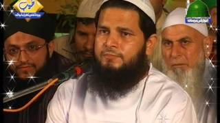 Anwaar Ki Barsaat 2015 Panjabi Naat Okha Lagda Waqat Vichore Da  Syed Zeeshsn ul Mujtaba   Gojra
