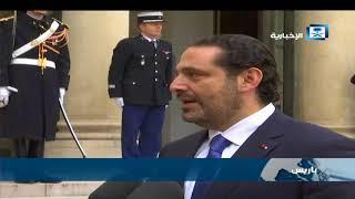 الحريري: سأبحث ما يجب علي فعله بعد لقاء الرئيس عون