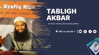 Amalan-amalan Selepas Ramadhan   Ustadz Syafiq Reza Basalamah