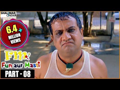 FM Fun Aur Masti Full Length Hyderabadi Movie || Part 08/10 || Aziz Naser, R.K., Payel Sarkar