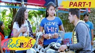 Weekend Love Telugu Full Movie Part 1    Sri Hari, Adit, Supriya Shailaja
