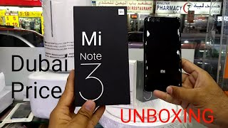 Hindi | Mi Note 3 Unboxing 128GB 6GB Ram Dubai Price