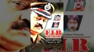 Telugu Full Movie - FIR - Suresh Gopi, Augustine, Azeez, Devan, Indraja, Janardanan