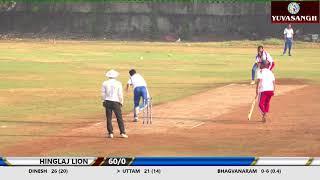 Hinglaj Lion vs Hinglas Warrior-bhuti premier league 2018 | bpl 2018