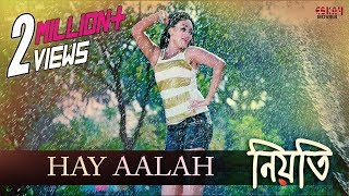 Hai Allah ( Full Video) | Niyoti | Kona | Latest Bengali Song 2016