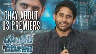 Chay Akkineni About US Premiers | Yuddham Sharanam Movie | Lavanya Tripathi | Krishna RV Marimuthu