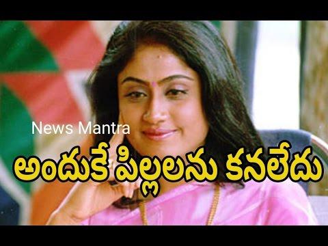Vijayashanti Revealed Facts about her real life | అందుకే నేను పిల్లల్ని కనలేదు