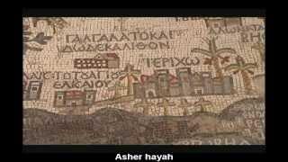 Barry and Batya Segal - Kadosh (with subtitles)