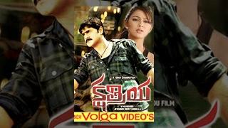 Kshatriya Full Length Telugu Movie || DVD Rip 2014