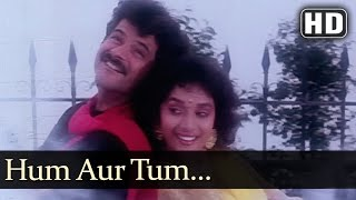 Hum Aur Tum - Anil Kapoor  - Madhuri Dixit - Jamai Raja - Latest Bollywood Songs