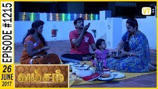 Vamsam - வம்சம் | Tamil Serial | Sun TV |  Epi 1215 | 26/06/2017