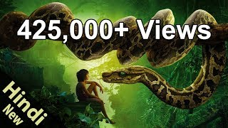 [NEW HINDI] The Jungle Book Story of Mowgli in Hindi | Real story of Mowgli | Story of Jungle Book
