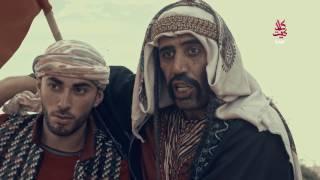 مسلسل الطواريد ـ الحلقة 2 الثانية كاملة HD | Altawarid Ep 2