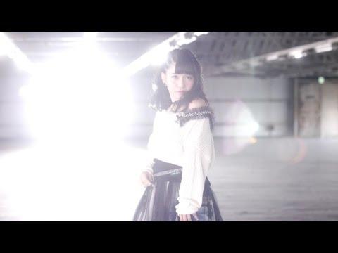 Xxx Mp4 亜咲花「Open Your Eyes」Music Videoフルバージョン(TVアニメ「Occultic Nine オカルティック・ナイン 」エンディングテーマ) 3gp Sex