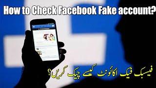 sindhi fake facebook account