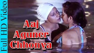 New Bengali Songs 2015 |