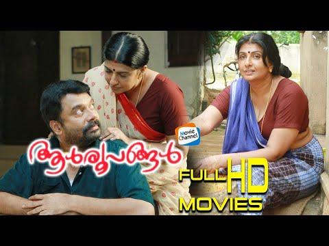 Xxx Mp4 Latest Malayalam Movie New Release Movie Malayalam Malayalam Full Movie Best Movies Malayalam 3gp Sex