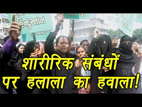 Muslim husband forces wife to sleep with his friend on pretext of halala । वनइंडिया हिंदी