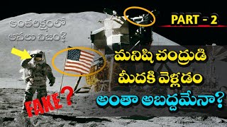 Who+is+The+Hidden+Director+of+NASA+Fake+Moon+Landing+Videos%3F+%7C+Part+2+%7C+Unknown+Facts+Telugu